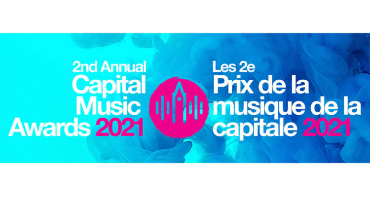 capital music awards